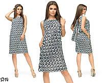 Платье 5714 /Х