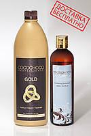 Кератин Cocochoco Gold + шампунь