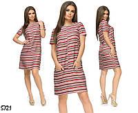 Платье 5721 /Х