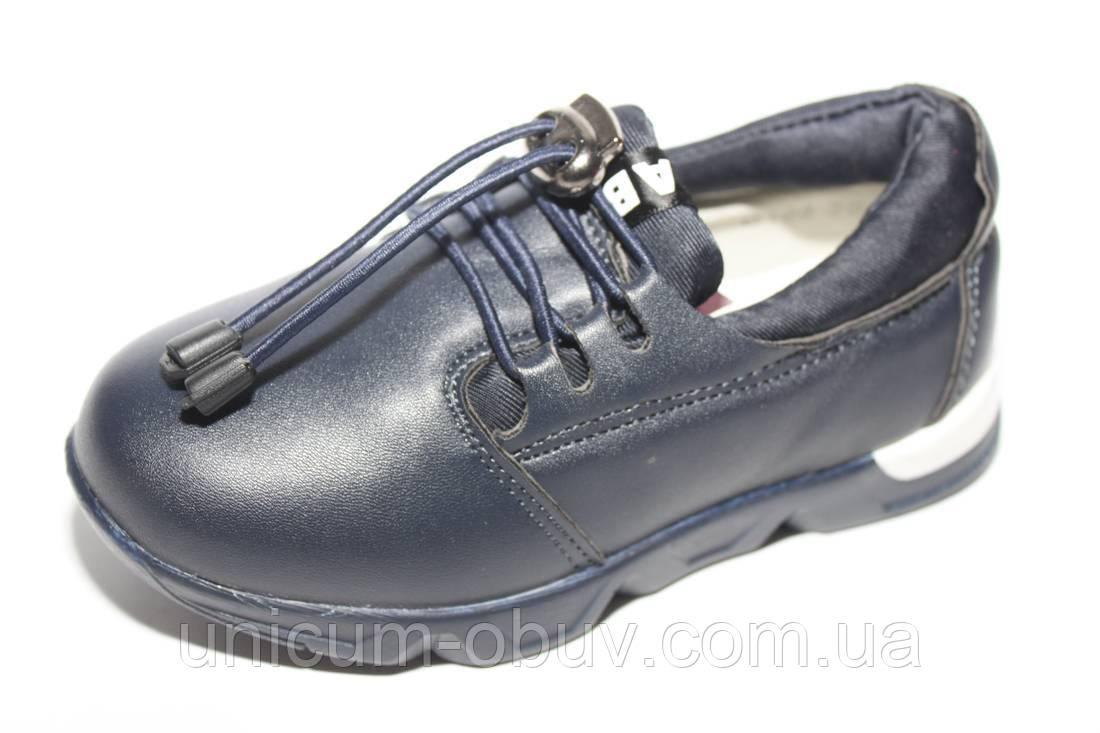 Детская спортивная обувь.Кроссовки от фирмы Ytop (разм. с 26 по 31) 8 пар b35b769e042