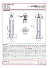 Гидроцилиндр с шарниром Binotto MF 165-5-6800 RO (фронтальный), фото 2
