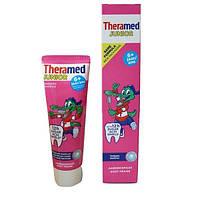 Зубная паста Theramed 6+ 75 ml (12 шт/уп)