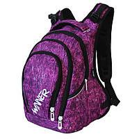 Школьный рюкзак для девочки Winner Stile (фиолетовый, синий)