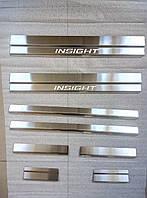 Накладки на пороги Honda Insight 2009- 8шт. Standart