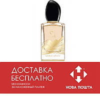 Armani Si Golden Bow Limited Edition Eau 100 ml