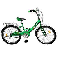 Велосипед детский 20 дюймов  PROFI P 2042