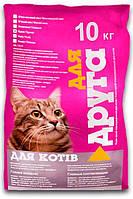 Сухой корм для котов Для Друга 10 кг (курица), O.L.KAR (Олкар)