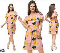 Платье 5691 /Х