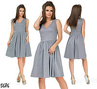 Платье 5686 /Х