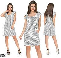 Платье 5676 /Х