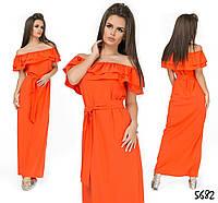 Платье 5682 /Х