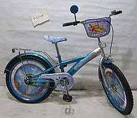 Детский велосипед TILLY Авиатор 20 T-22024 blue + silver, голубой KK