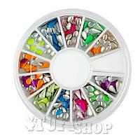 Заклепки металлические для ногтей в кассетке - цветные (капля)