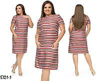 Платье 5721-1 /Х
