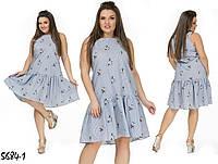 Платье 5684-1 /Х