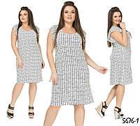Платье 5676-1 /Х