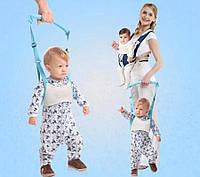 Вожжи - ХОДУНКИ Moon Walk Basket Type Toddler Belt, Вожжи для детей, Детские ходунки, Детский поводок, фото 1