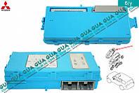 Электронный блок управления часами и сигнализацией 8637A562 Mitsubishi PAJERO IV 2006-