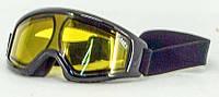 Очки лыжные (5695.1)