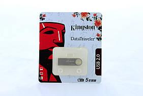 USB Flash Card metal SE9 4GB флешь накопитель (флешка) (1000)