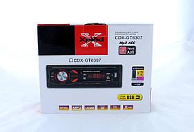 Автомагнитола MP3 6307 ISO (20)