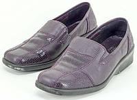 Туфли женские Hotter р.39 (5840.1)