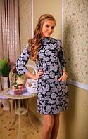 Платье из модного неопрена в стильной расцветке.
