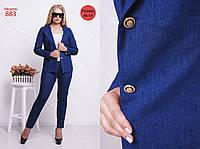 Элегантный, женский, джинсовый костюм (прямые брюки + пиджак)  для женнщин PLUS SIZE