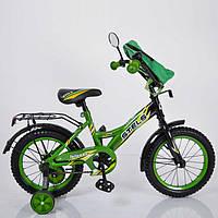 Велосипед детский Stels Pilot 100 Green 14 дюймов.