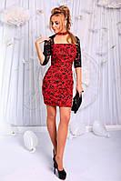 Платье с гипюровыми рукавами.