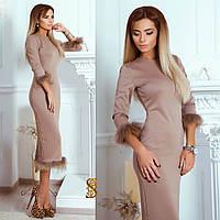 Стильное платье с мехом  енота