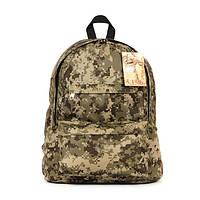 Городской рюкзак (25л), фото 1