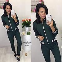 Женский спортивный костюм   ОС750 -1 (бат)