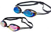 Очки для плавания стартовые Arena 92372 X-Vision Mirror: поликарбонат, TPR, силикон + 2 цвета
