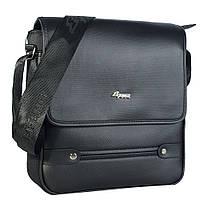 Ежедневная мужская сумка BM54070, фото 1