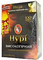 """Чай черный """"Нурі Високгірний"""" 100п."""