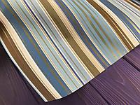 """Упаковочная бумага """"Голубые полосы"""" (50/70 см)"""