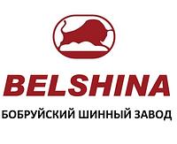 Белшина провела испытание на украинском треке