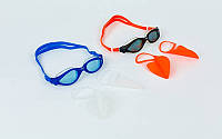 Очки для плавания стартовые Arena 1E011 Fs Breather Kit: поликарбонат, TPR, силикон + 2 цвета, фото 1