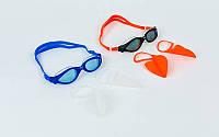 Очки для плавания стартовые Arena 1E011 Fs Breather Kit: поликарбонат, TPR, силикон + 2 цвета