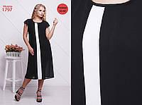 Новая коллекция для женнщин PLUS SIZE! Обворожительное, женское, летнее платье-миди из шифона.РАЗНЫЕ ЦВЕТА