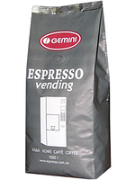 Кофе в зернах Gemini Espresso Vending 1000 гр