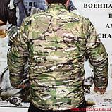 Куртка - подстежка Camo-Tec термофлис Мультикам, фото 4