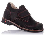 Школьные туфли для мальчика Cezara Rosso 190089 34