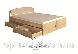 Ліжко двоспальне Асторія