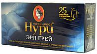 Чай черный Нурі ЕрлГрей 25п., фото 1