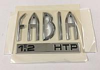 Эмблема надпись багажника Fabia 1.2 HTP