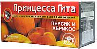 "Чай черный Гіта ""Персик абрикос"" 25п."