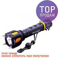 Фонарь тактический фонарик шипы нож сирена Police X007/855 / Мощный светодиодный фонарик + зарядное устройство