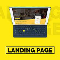 Разработка посадочной страницы (Landing page)